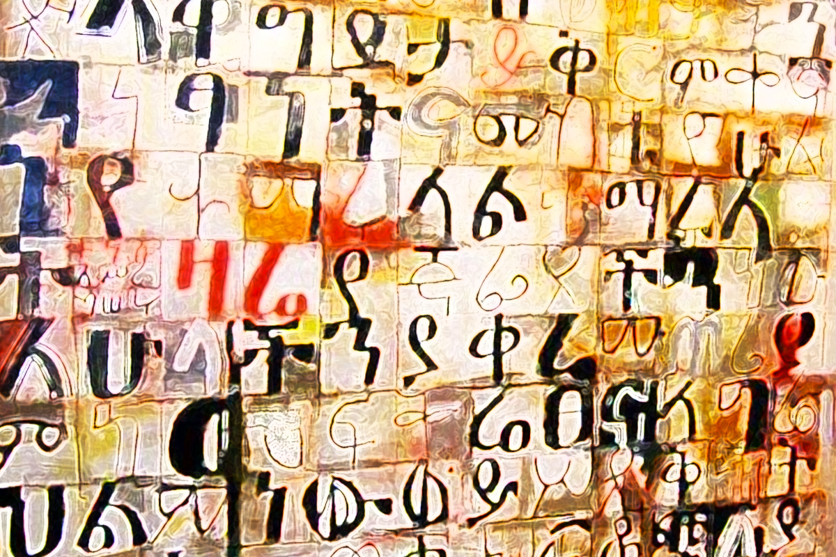 Amharic Letters